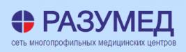 Разумед на Беломорской