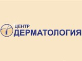 Центр Дерматология