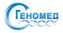 Геномед