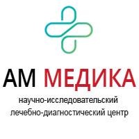 Ам Медика