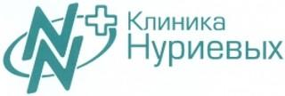 Медицинский центр КЛИНИКА НУРИЕВЫХ ВРТ