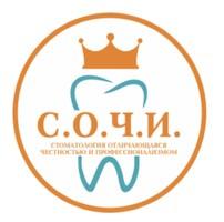 Стоматология С.О.Ч.И. на Сибирском тракте