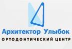 Архитектор Улыбок