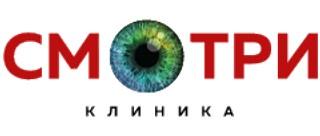 Офтальмологическая клиника Смотри Клиника