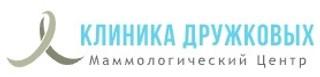 Клиника Дружковых на Сибгата Хакима 31