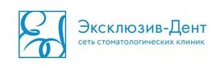 Эксклюзив-Дент Центр челюстно-лицевой хирургии и пародонтологии