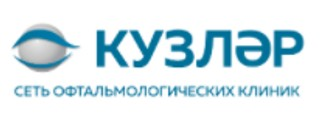 Офтальмологическая клиника Кузляр на Чистопольской