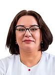 Исмагилова Гюзелия Мунировна