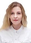 Гросс Екатерина Игоревна